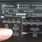 ULCOS900D1电压变送器JM Concept