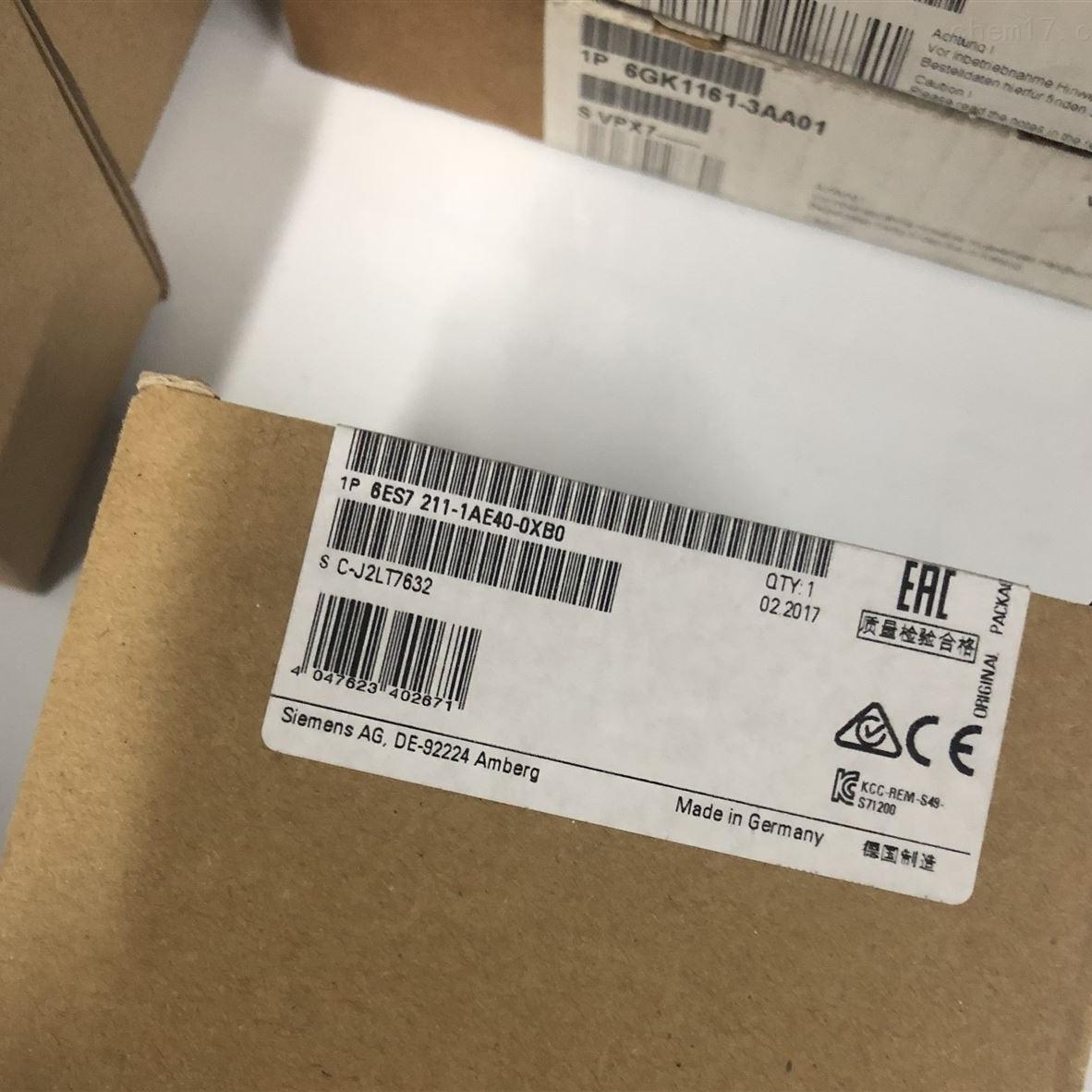 达州西门子S7-1200CPU模块代理商