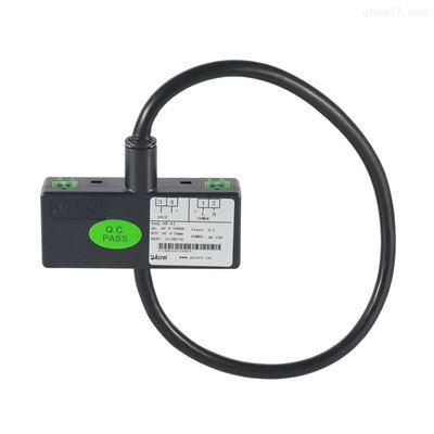 BR-AI(8000-20000)羅氏線圈電流變送器長度600mm