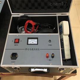 电缆识别仪质量保证