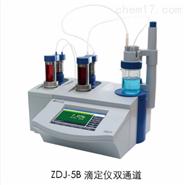 上海雷磁滴定仪