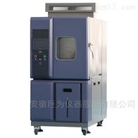 JW-浙江电池快速温变试验箱(非线性)