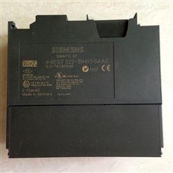 茂名西门子S7-300PLC模块代理商