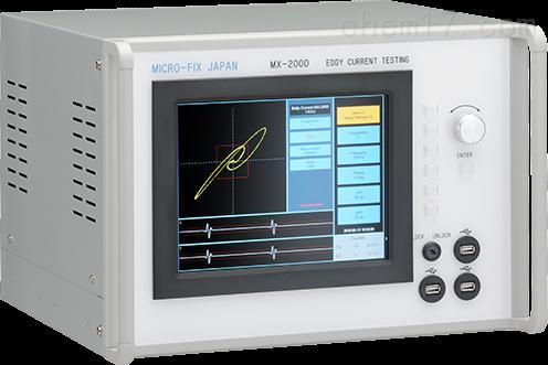 日本micro-fix在线式无损检测涡流探伤仪