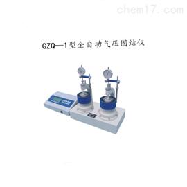 GZQ-1A十六联全自动气压固结仪(低 压)