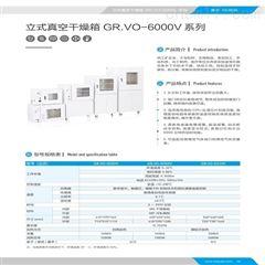 上海立式鼓风干燥箱现货供应