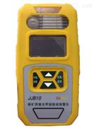 激光甲烷检测报警仪