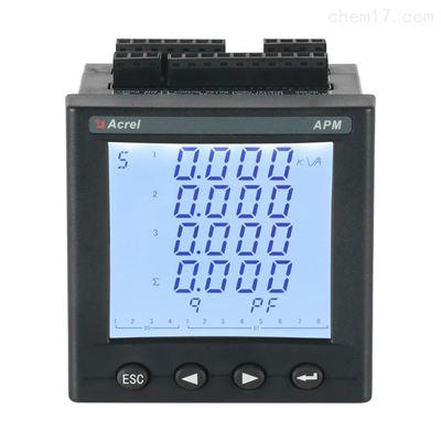 APM800/F複費率多功能網絡電力儀表