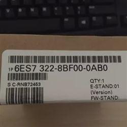 6ES7 322-5GH00-0AB0南平西门子S7-300PLC模块代理商