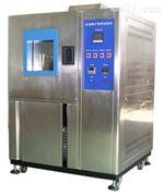 皮革耐寒试验机