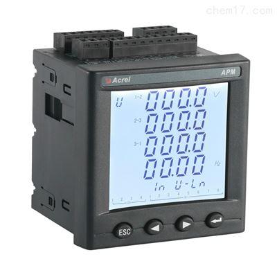 APM810多功能三相電能表 精度0.5S級