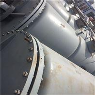 今到二手1000升耙式干燥机-316L材质-范群产