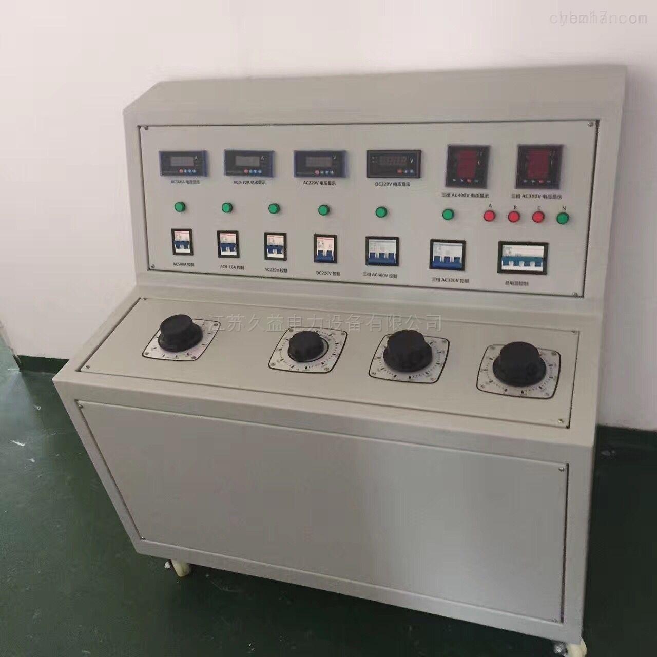 智能型开关柜通电试验台