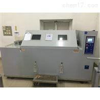 四川成都重庆达州科迪KD-160C大型盐雾箱