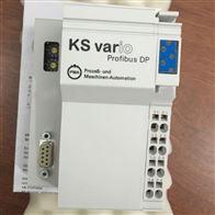 KSVC-111-20151德国PMA总线终端模块PMA KSvario温控模块