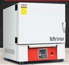 YTH-4-12一体式马弗炉,箱式电阻炉价格