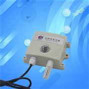 485输出温湿度光照三合一传感器器二次开发
