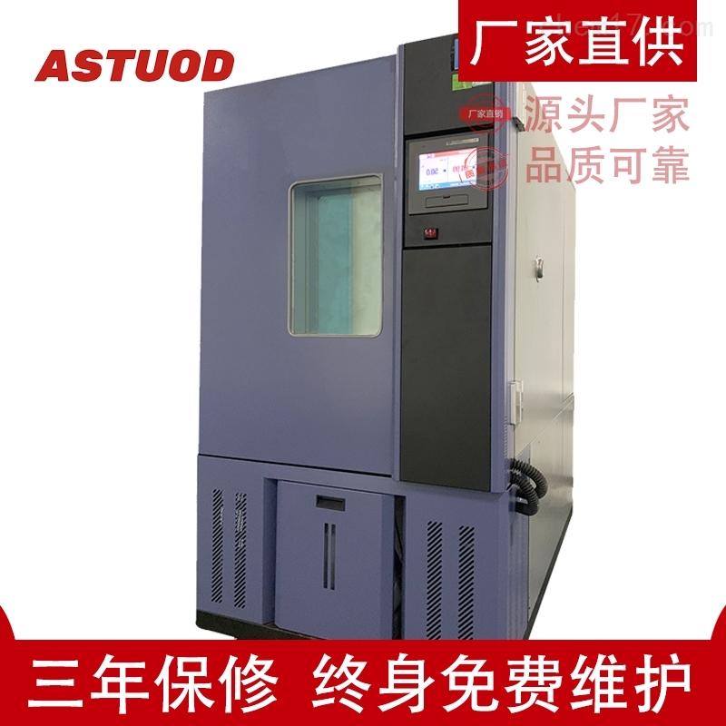 恒温恒湿试验箱 环境温度检测 厂家终生维护