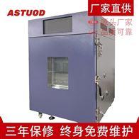 ASTD-KX512烤箱 高温箱 环境试验 厂家维护