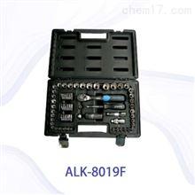 ALK-8020HLICOTA力可达8件套六角旋具套筒