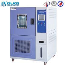 维修高低温试验箱价格