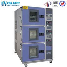 供应中小型高低温湿热试验箱