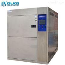 低温冲击测试设备制造商