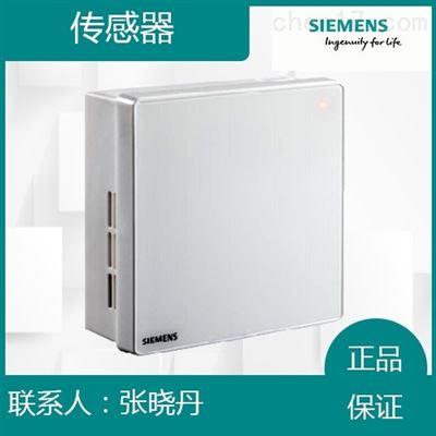 西门子QSA2700D传感器