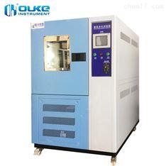 臭氧老化测试箱