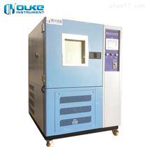 模拟大气臭氧环境试验箱