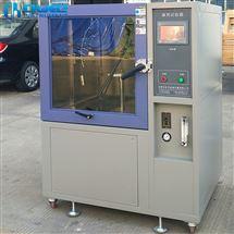 新能源电池防水试验箱