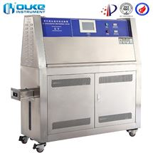 厂家现货供应UV荧光抗氧化试验箱