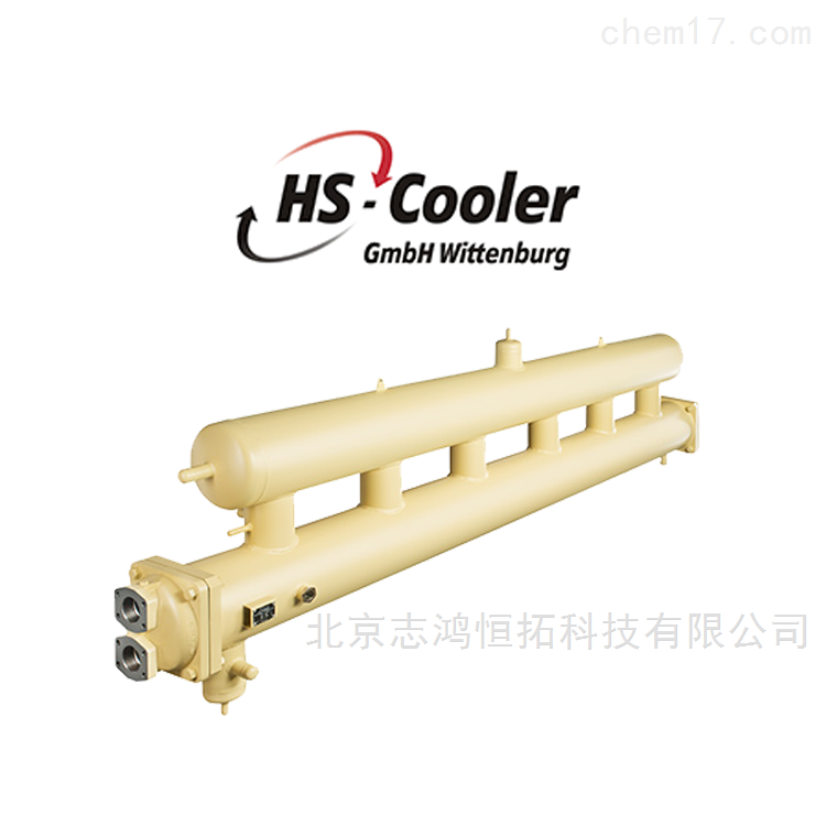 优势供应德国进口HS Cooler换热器