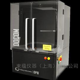 弗莱贝格--DDCOM台式X射线晶体定向仪--单晶X射线衍射仪