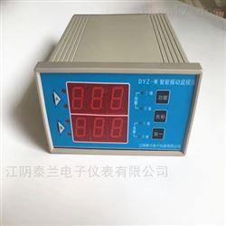 DYZ-W轴瓦振动监视保护仪