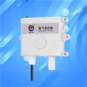 氨气传感器NH3气体检测养殖猪大棚公厕