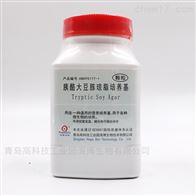 HBKP0177-1胰酪大豆胨琼脂培养基(TSA)(颗粒)
