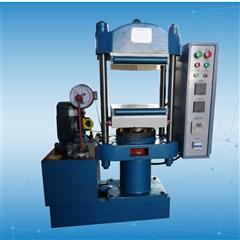 BG-8017平板硫化液压机