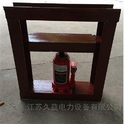 上海电力承装四级资质的办理及相关要求