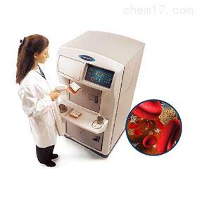 Gammacell®1000 Elite/3000 Elan血液辐照仪