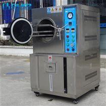 PCT高压寿命老化箱
