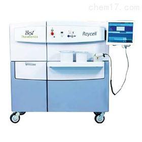 Raycell® Mk2 X-ray血液辐照仪