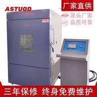 ASTD-DCJY电池挤压试验机 电池检测试验 厂家维护