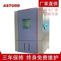 ASTD-DCFB电池防爆箱 大型电池安全检测 厂家维护