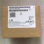 玉溪西门子S7-1200CPU模块代理商