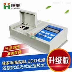 HM-Q800土壤养分化验仪