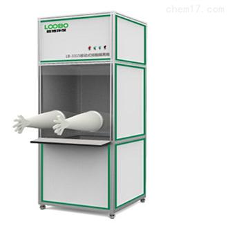 移动式核酸隔离采样箱