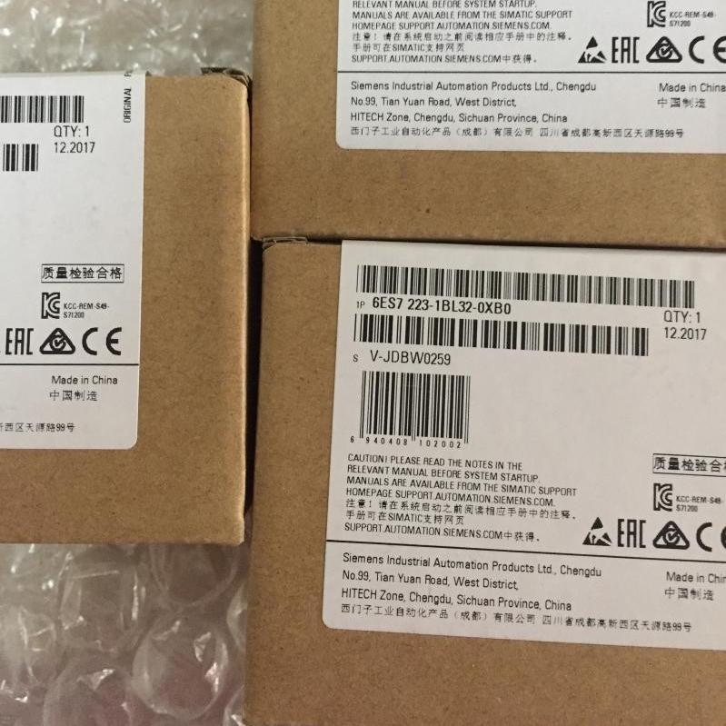 呼和浩特西门子S7-1200CPU模块代理商