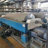 100T日处理400吨面粉小麦 谷朊粉 生产线设备