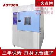 ASTD-DCXD电池洗涤试验机 锂电池安全检测 厂家维护